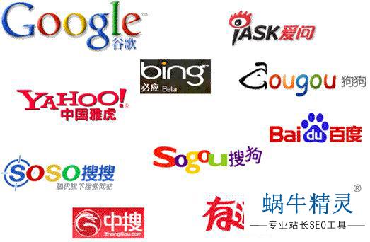内容站已死,搜索引擎已让用户止于搜索!seo优化技术  第一张