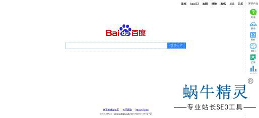 内容站已死,搜索引擎已让用户止于搜索!seo优化技术  第二张