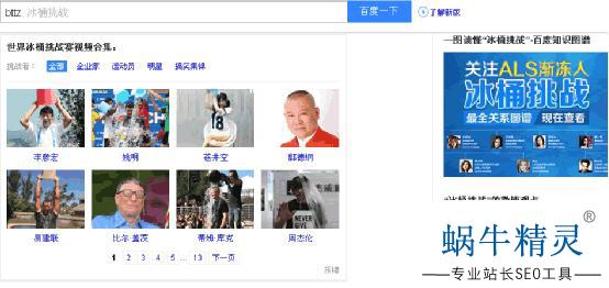内容站已死,搜索引擎已让用户止于搜索!seo优化技术  第四张