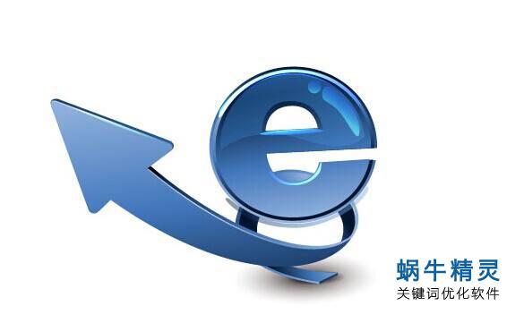 seo优化:网站流量突然下降的原因是什么?seo优化