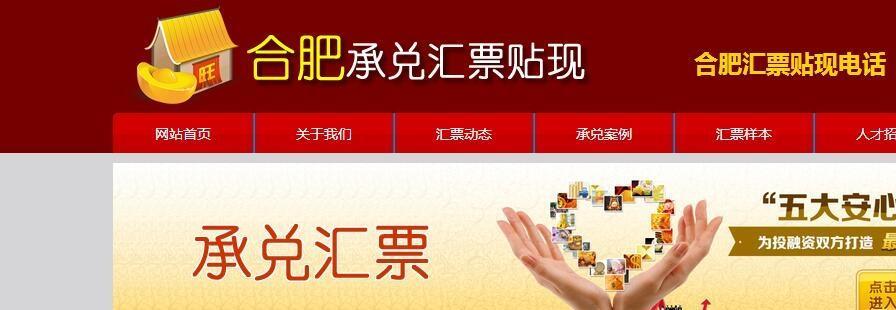 新葡萄京娱乐场手机版seo软件优化案例