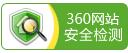 新葡萄京娱乐场手机版_新葡萄京娱乐场app