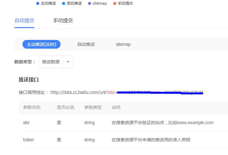 seo网站优化技巧:提高网站收录的几个小技巧